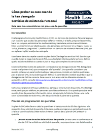 pas appeals guide spanish cover