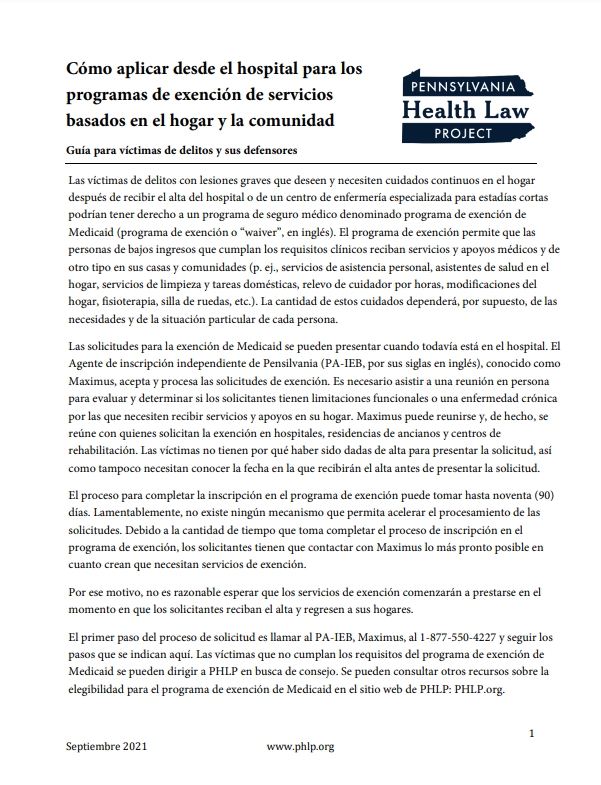 guidance for applying for waiver in the hospital spanish thumbnail