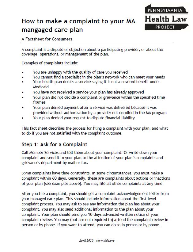 complaint fact sheet thumbnail